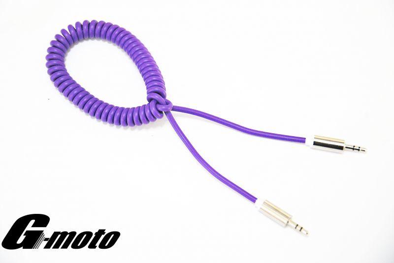 G-moto製 スプリング形状 3極 AUX ステレオ フォーンプラグ 3.5mm 3.5φ ニッケルメッキver 紫