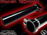5年保証 高品質 アルミ製 軽スロSP ブラックアルマイト 〜Black Edition〜 ブラックエディション